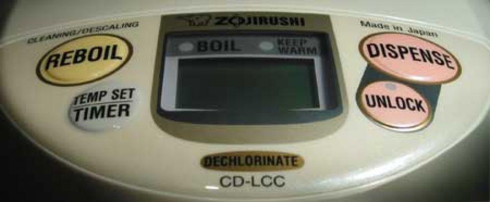 ZojirushiCD-LCC30