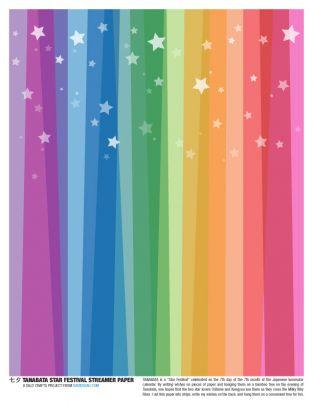 TanabataTemplate