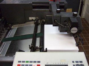 PaperLoader