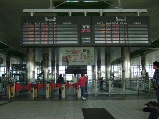 TrainStation-Taipei