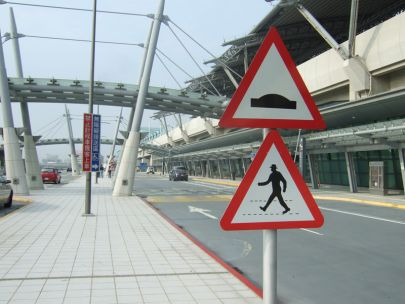 TrainStation-Taichung