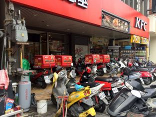 KFCDeliveryScooters