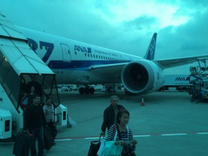 Flying to Taiwan on ANA