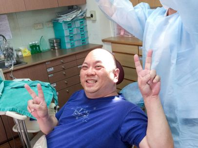 Dentistry in Taichung