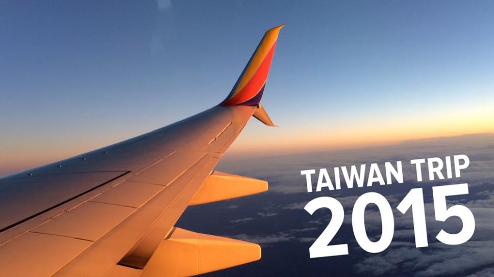 """TaiwanTrip2015"""