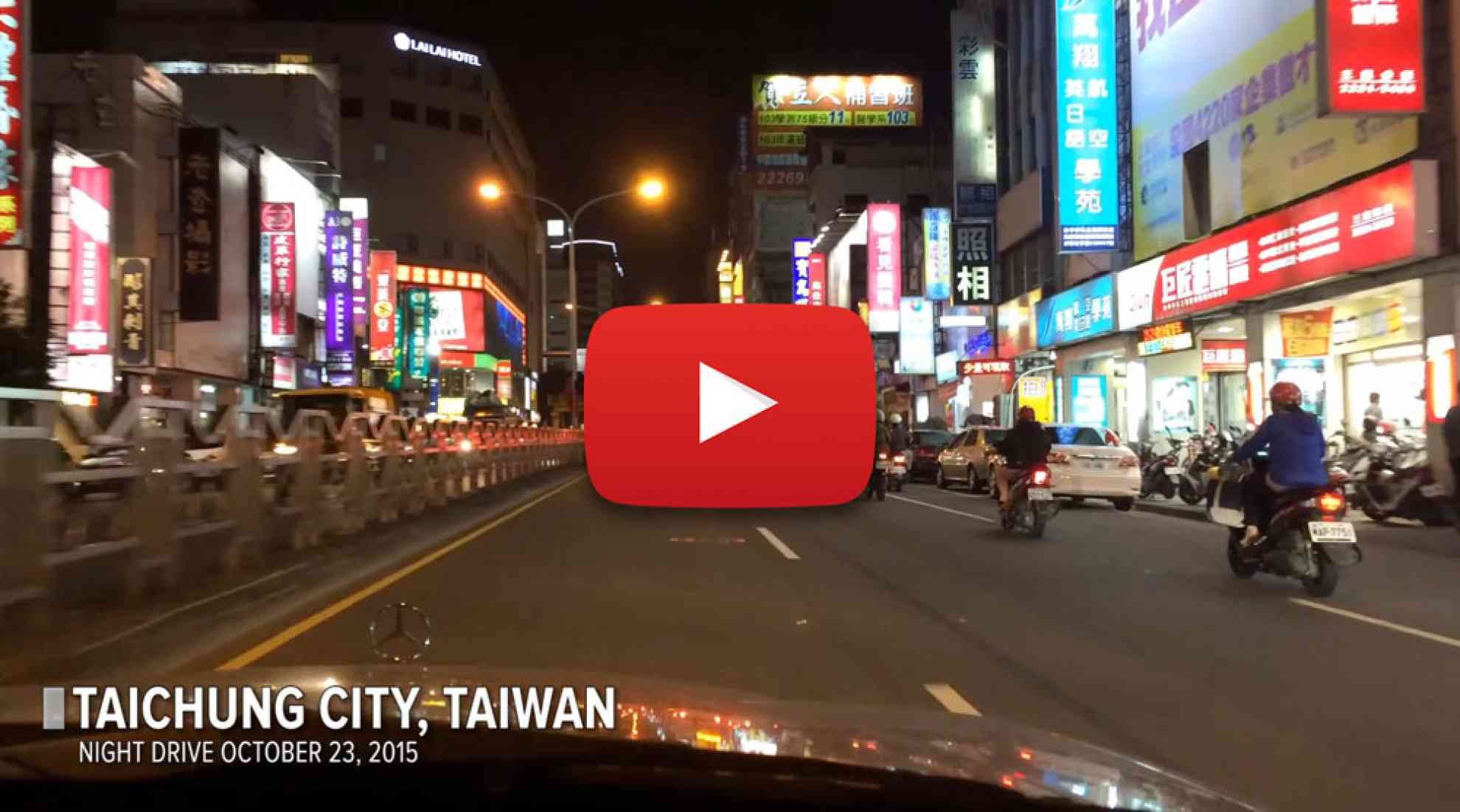 Taichung Night Drive