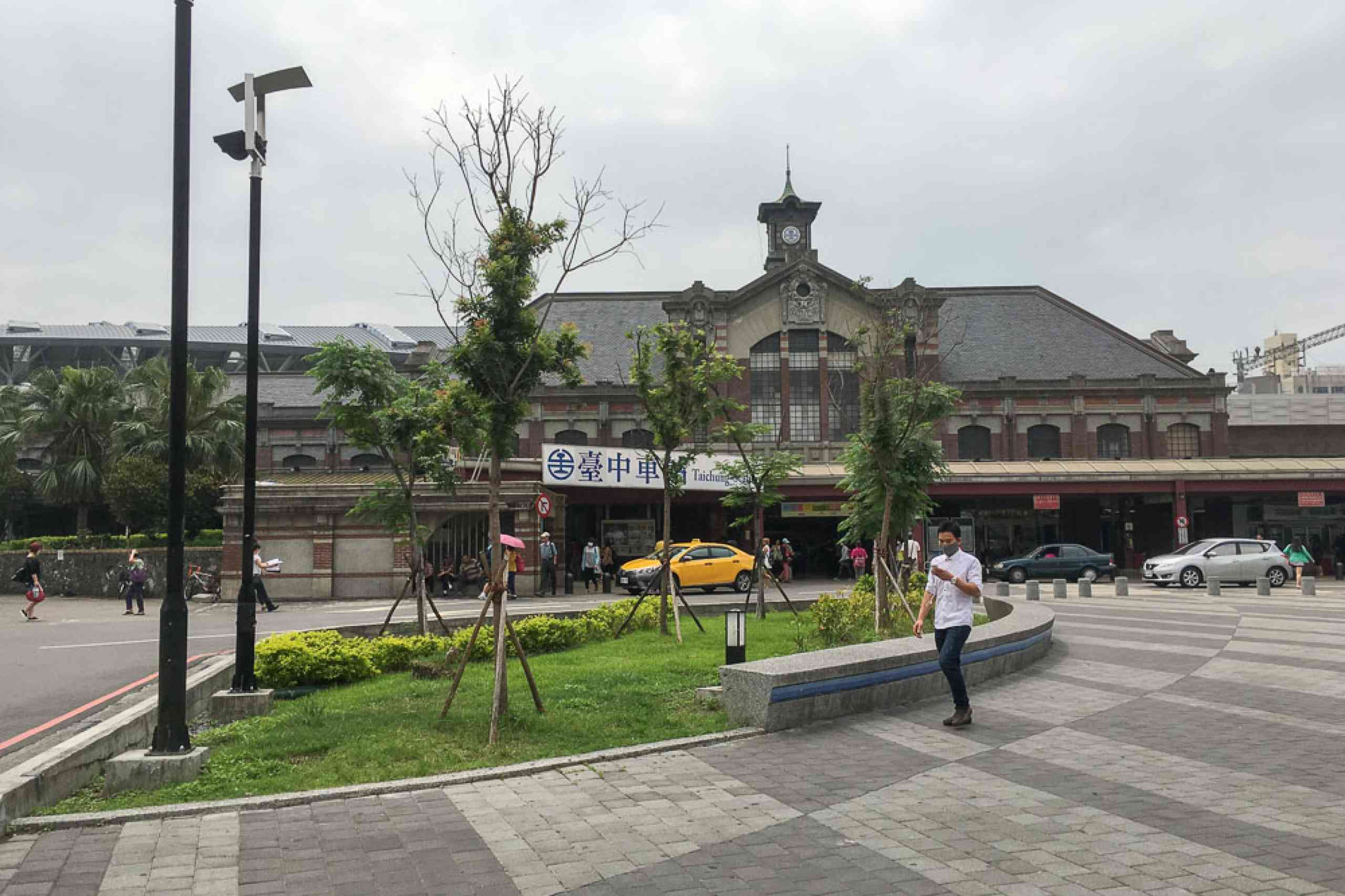 TaichungTrainStation