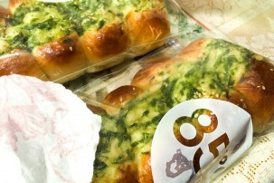 Green Onion Bread