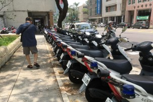 Police Scooters