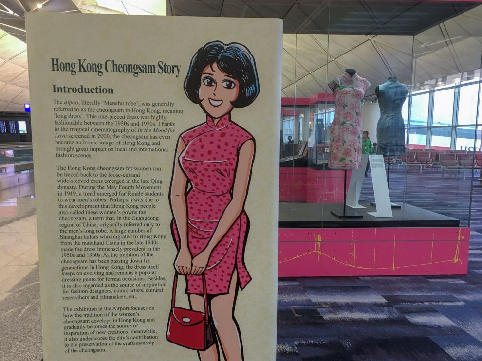Cheongsam Exhibit