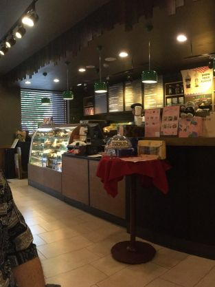Starbucks Interior