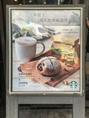 StarbucksSpecials