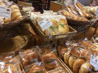 BakeryatH-MART