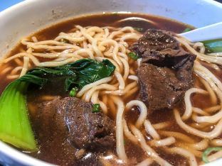 Golden Koi - Beef Noodle Soup