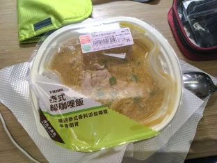 7-11 Thai Green Curry