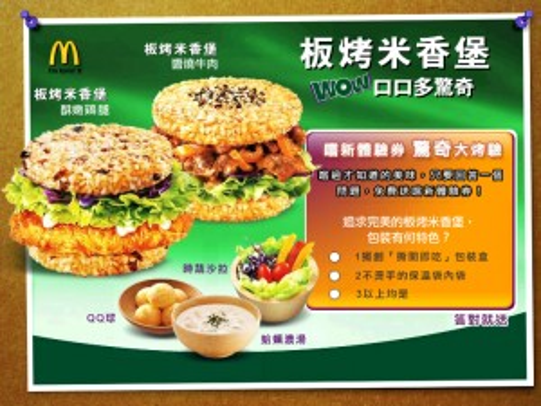 Hamburger Variations
