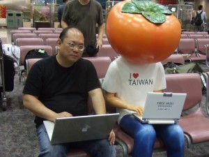 Taiwan 2009 – Familiar Yet Different