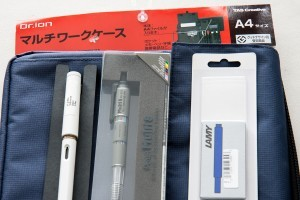 JetPens Mini Shopping Spree