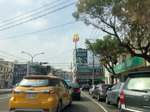 Day 13: Journey to the West (of Taichung City)