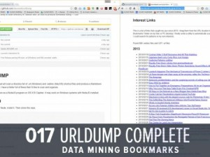 Completed Command Line Utility, Mining the Past (GHD017)