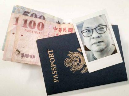 Taiwan Bound, Again!