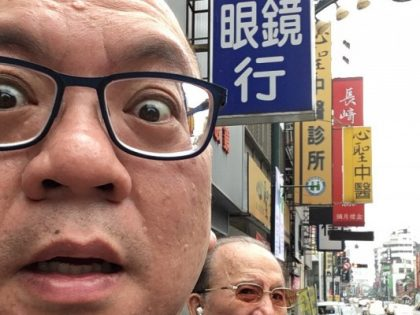 Taiwan Trip Update for May 16, 2016