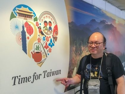 Taiwan 2018 Day 1 – Arrival!